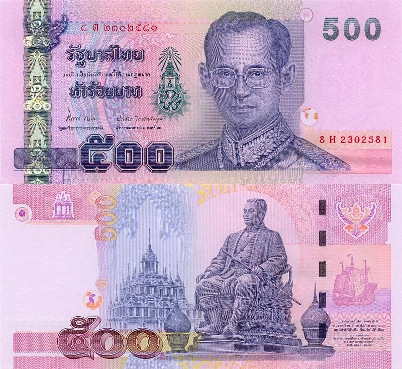 500 Baht Thailand 2014 Bank Notes Currency Design Banknote