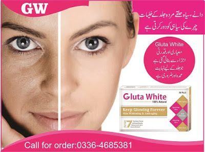 Facial bleach creams
