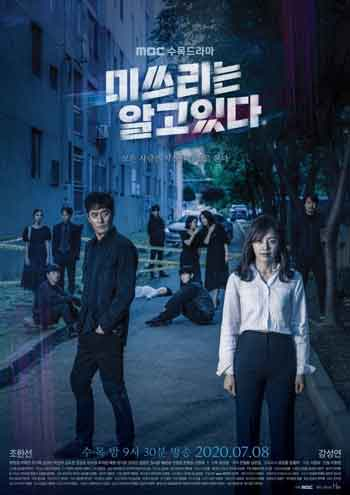 9 Drama Korea Terbaru Bulan Juli 2020 di 2020 Korean