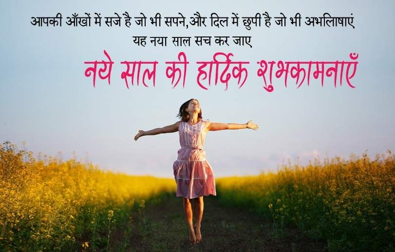 Romantic New Year Sms Shayari For Gf And Bf Happy New Year Quotes Quotes About New Year New Year Quotes Funny Hilarious