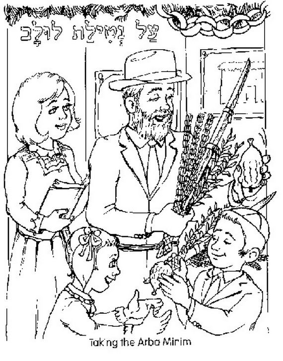 sukkot coloring pages Sukkot Free Jewish Coloring Pages for Kids | Patterns to Explore  sukkot coloring pages