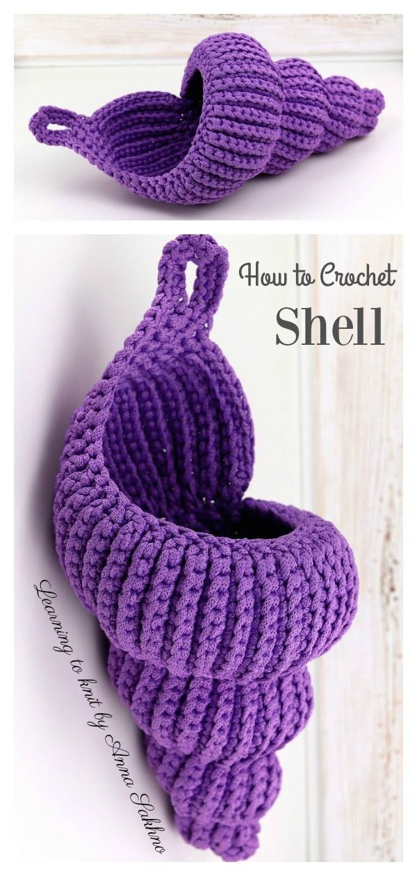 Spiral Shell Crochet Basket Pattern #knittedtoys