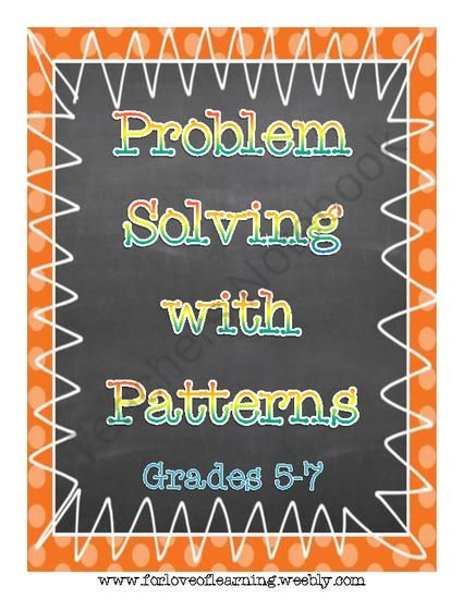 T Table Patterning For Math Notebook Math Journals Interactive