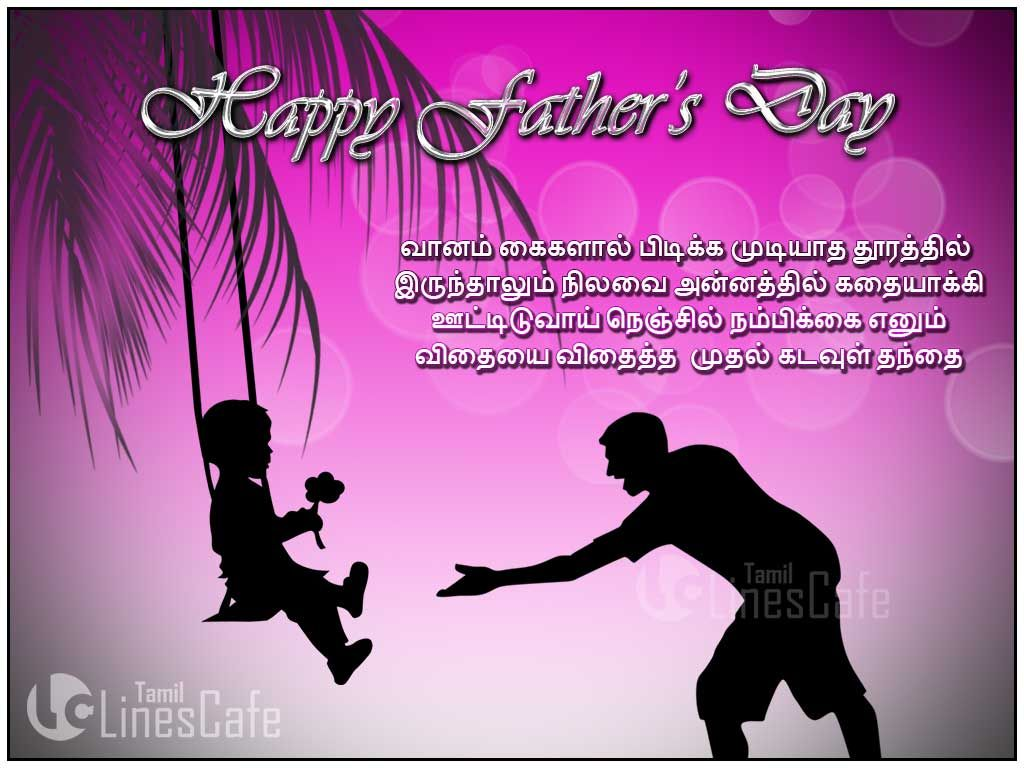Fathers Day Quotes And Sayings Fathers Day Quotes From Step Son