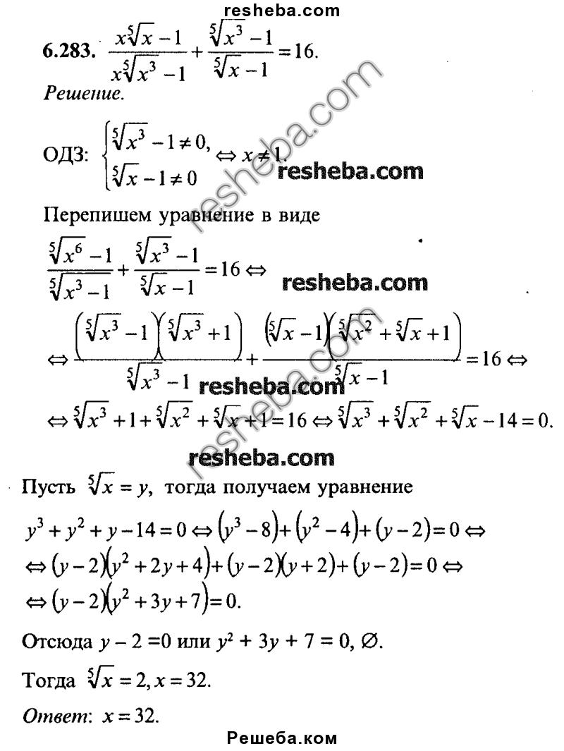 Решить задачу 4 класса по математике богданович решения приоритетных задач