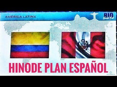 Plan de Compensación Grupo Hinode en Español (Peru, Colombia, Chile, Ecu...
