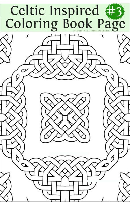 Fancy Celtic Coloring Design | Fancy, Adult coloring and Coloring books