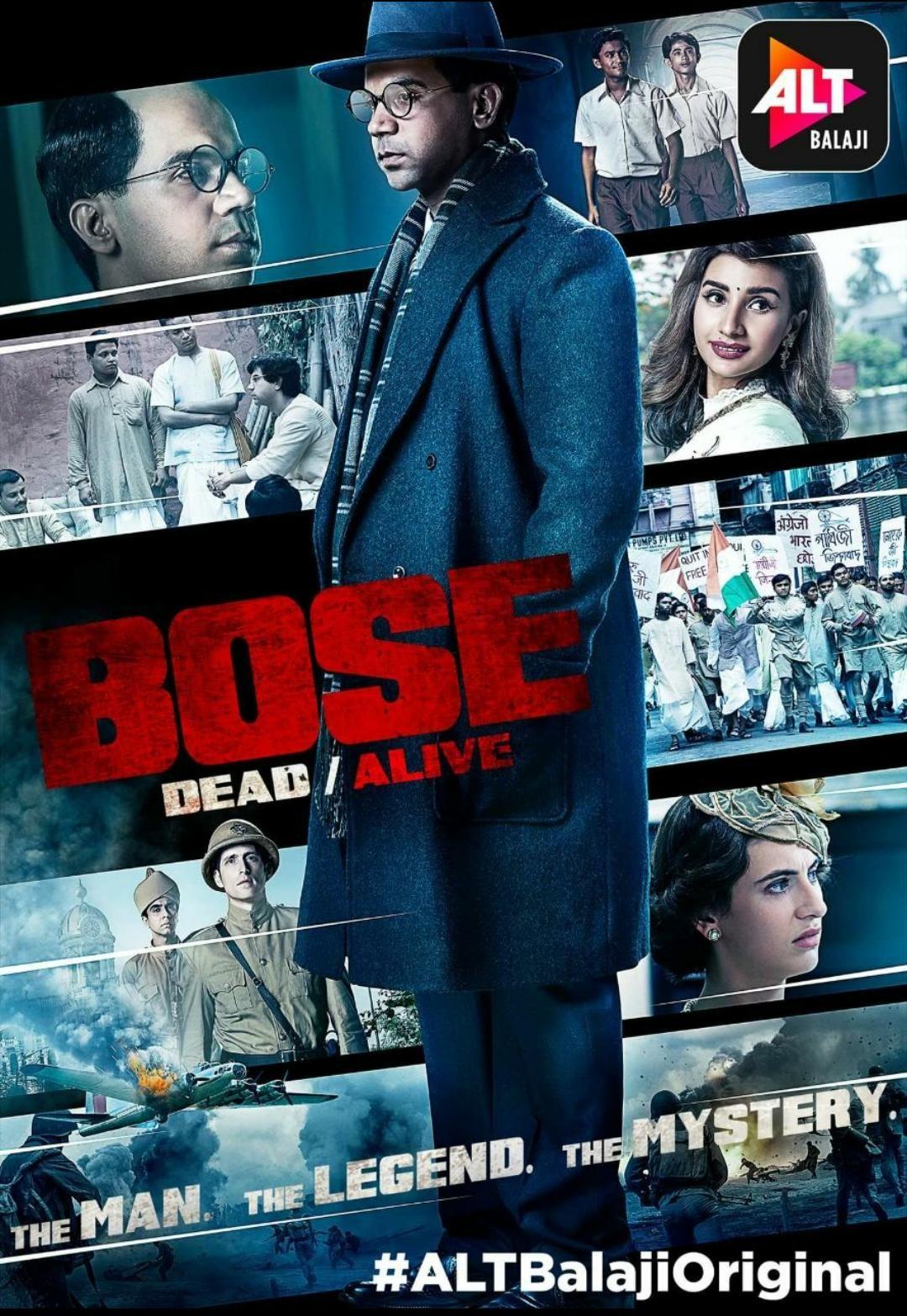 Bose Dead Alive Hindi Season Complete 2017 Dead Alive Tv Series 2017 Hd Movies