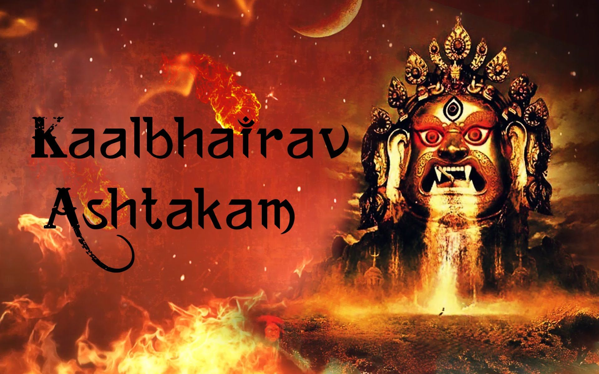 Pdf tamil in ashtakam kalabhairava