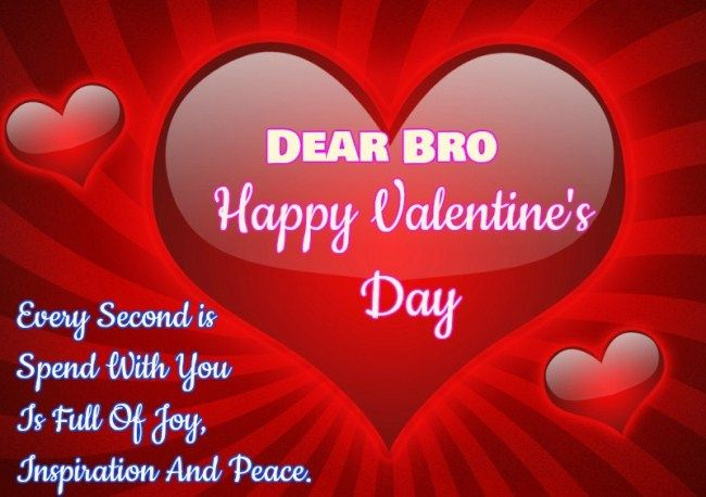 Valentines Day Images For Brother 2019 Happy Valentines Day Images Happy Valentines Day Valentines Day Wishes