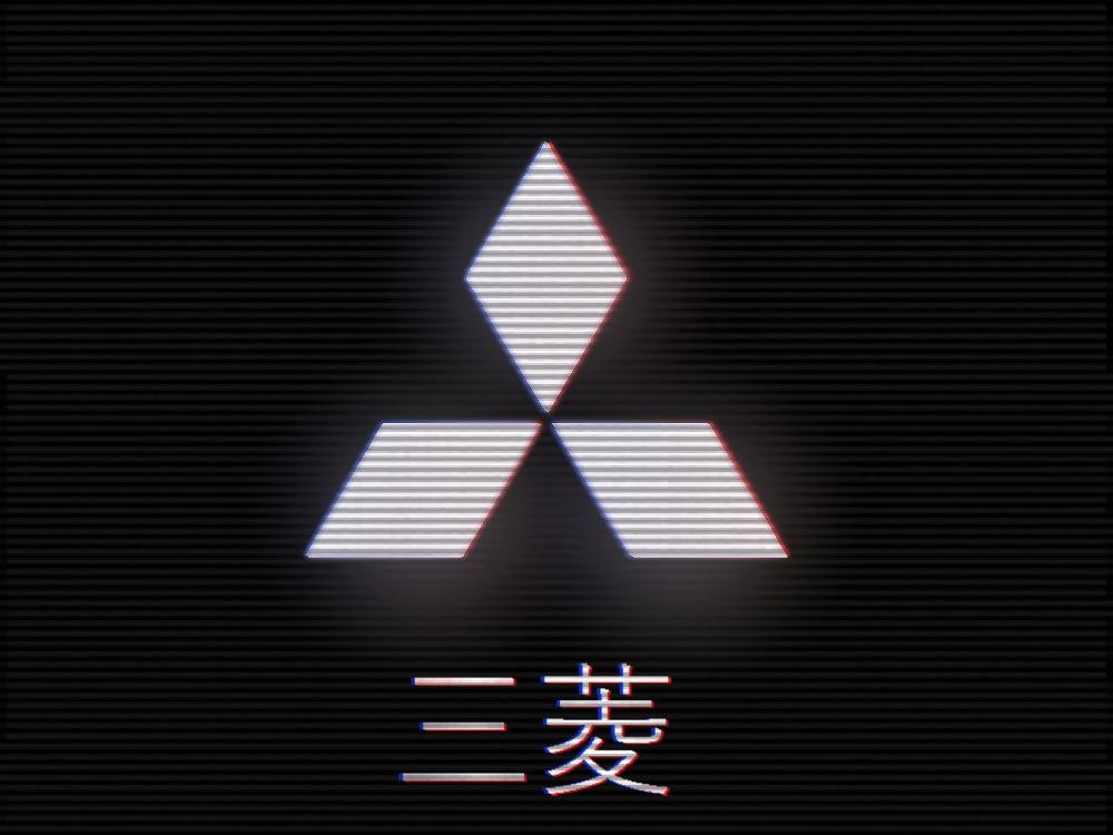 Dystopian LOGO design in 2020 Logo design