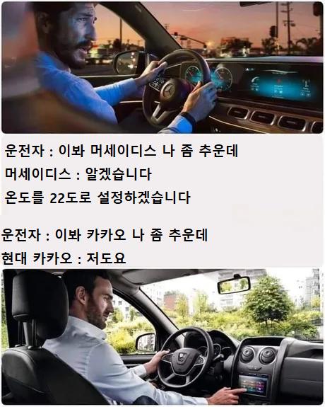 차량 음성인식 Ai 근황 네이버 블로그 2020 재미있는 것들 재미있는 유머 웃긴 유머