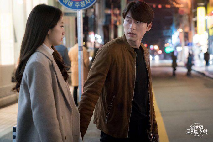 ปักพินโดย ClassicOzone🇹🇭 ใน Hyun Bin, 현빈 ️ BINNIE | คู่รัก