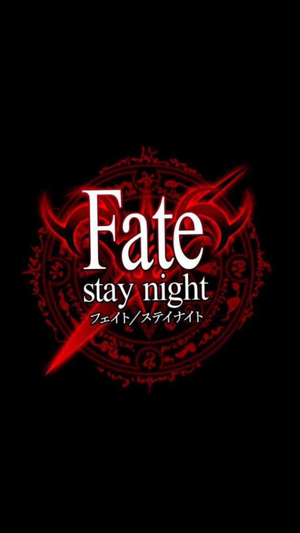 Fate Stay Night Logo Wallpaper Fate Stay Night Stay Night Fate