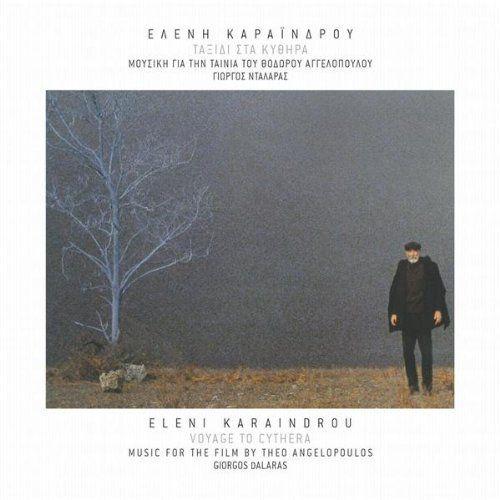 Eleni Karaindrou 2006 Taxidi Sta Kithira / Voyage To Kithira / 塞瑟島之旅 (EMI 094635606621) #albumcover