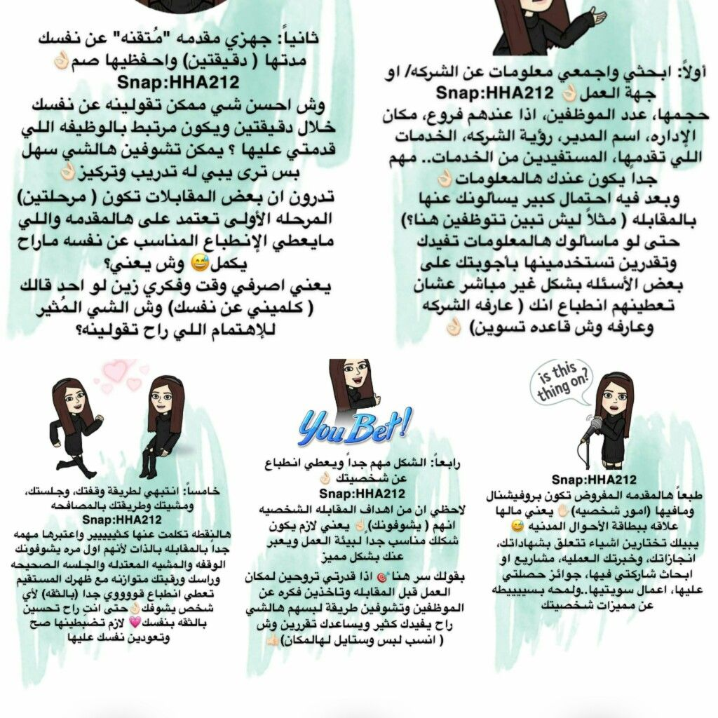 Pin By Kady On ثقافة Words Word Search Puzzle Word Search