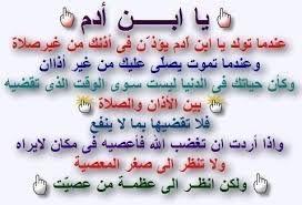 نتيجة بحث الصور عن حدائق ذات بهجة Math Blog Arabic Calligraphy