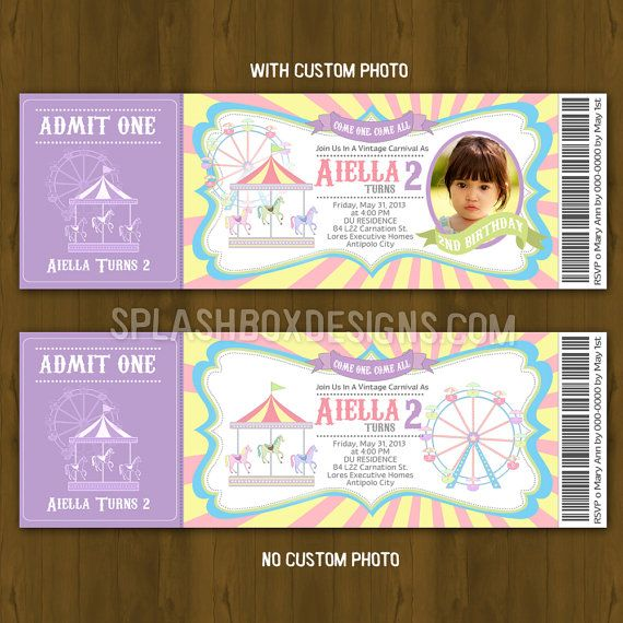 Carnival Ticket Invitation Amusement Park with carousel Printable - printable ticket invitations
