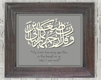 Islamic calligraphy frame stock photos islamic calligraphy frame