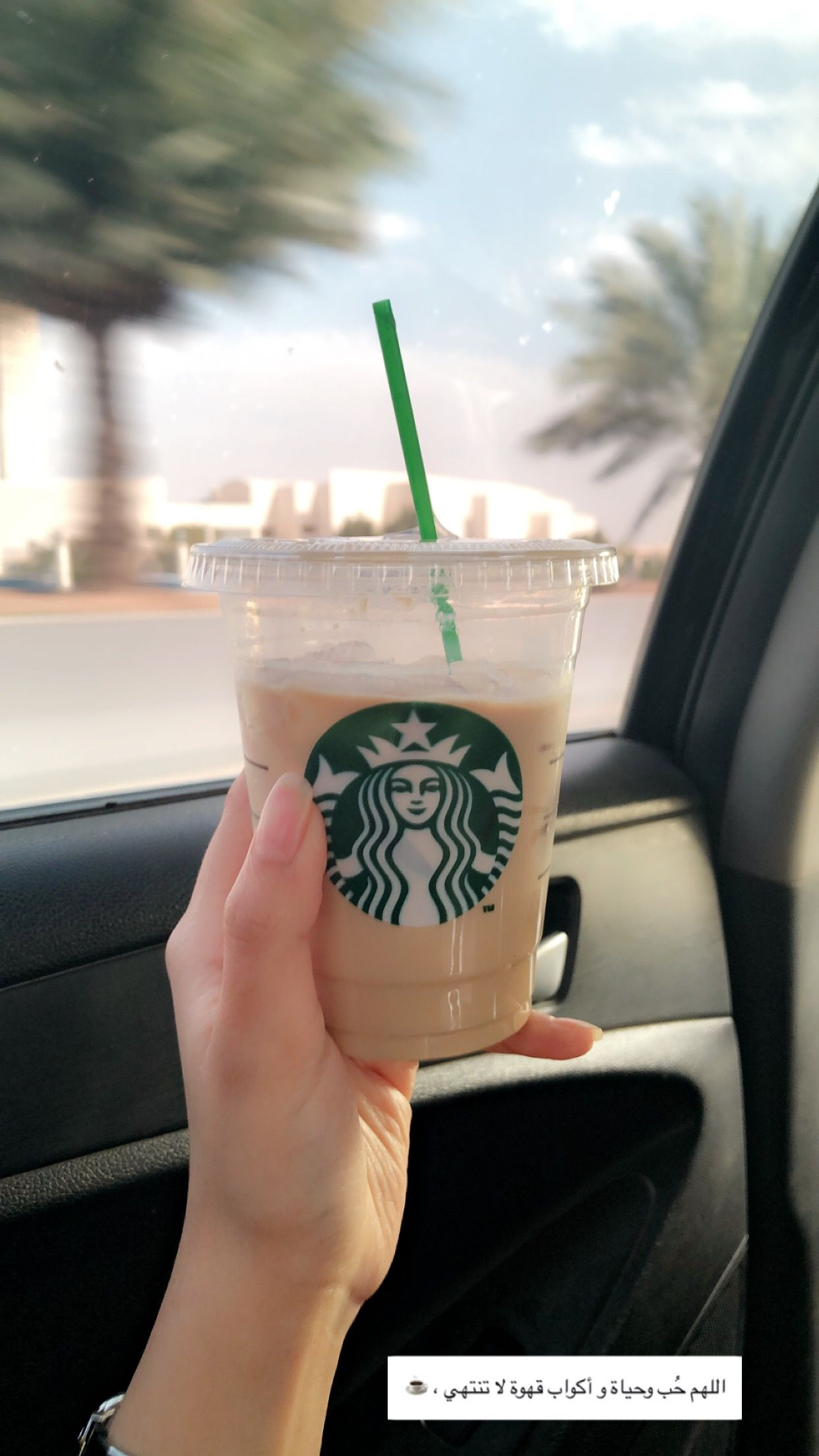 Pin By Mno On Mno Girly Images Sweet Drinks Selfie Ideas Instagram