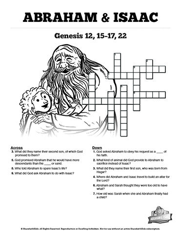 Story Of Jacob and Esau Printable Crossword Puzzles: These ...