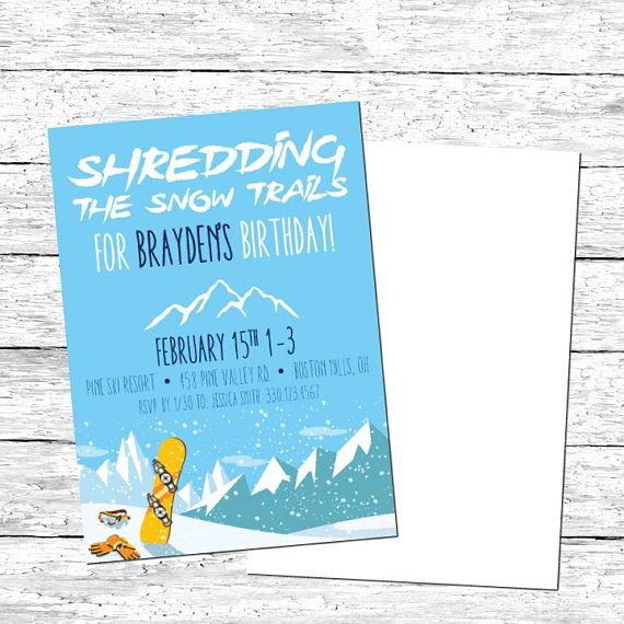 Skiing Snow Tubing Birthday Party Invitation Winter Birthday Party