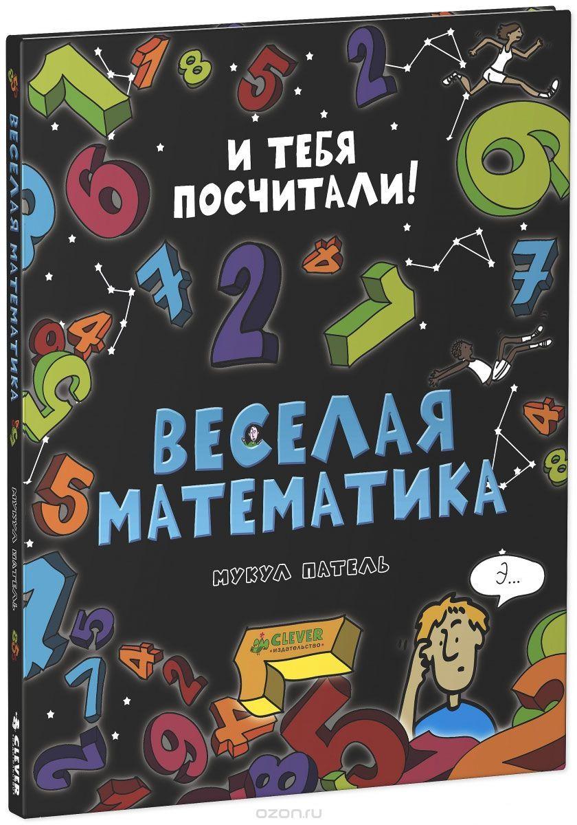 1fdebc9dfd487 Книга