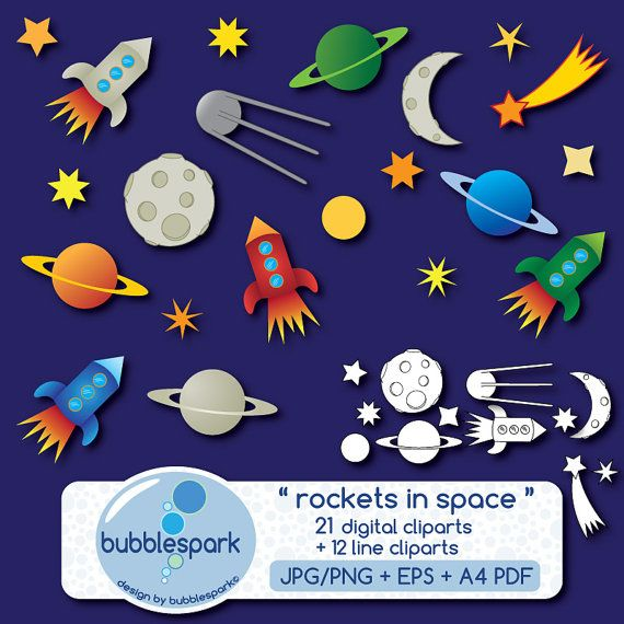 Outer Space Digital Clip Art Astronaut Clip by AppleSeedClipArt ...