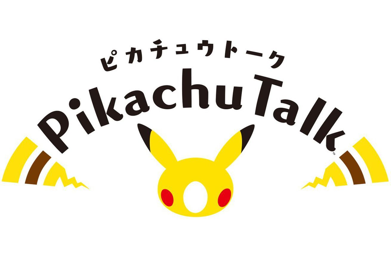 A Pikachu Talk app is coming to Google Home and Amazon