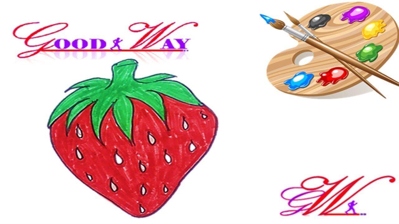 طريقة رسم وتلوين فراولة How To Draw Strawberries Fruits Cards