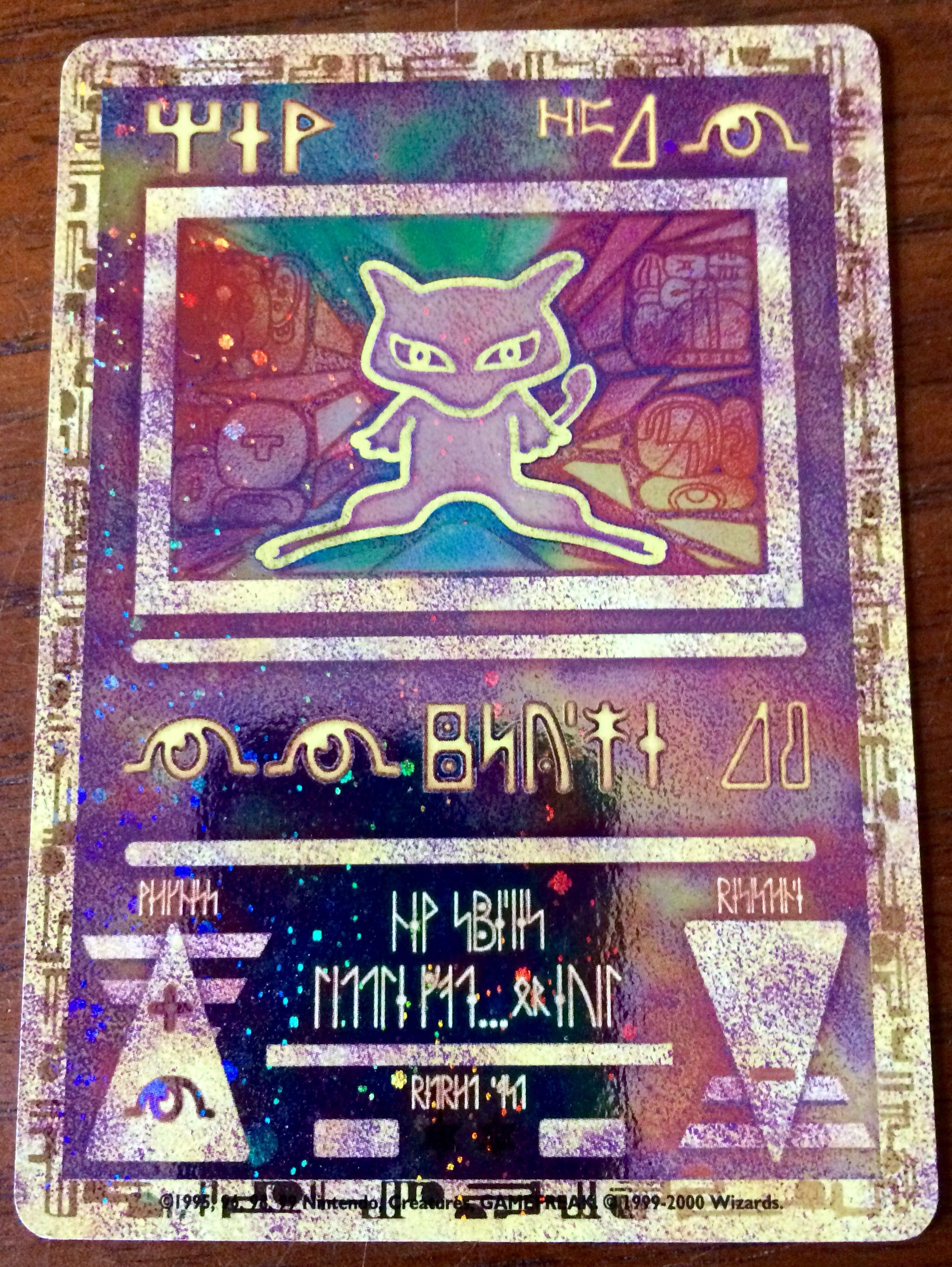 Ancient Mew promo card from 2000 Pokemon Movie (With
