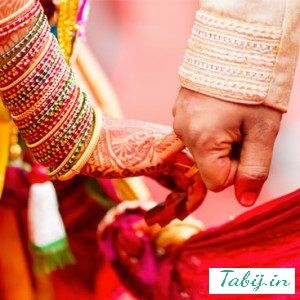 Marriage Astrology gives the best online marriage prediction service