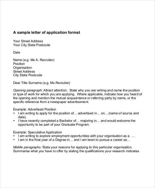 job application letter samples free amp premium templates write - employment letter example