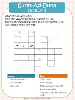 Surat Ad-Duha crossword | 4Muslim kids | Crossword, Islamic