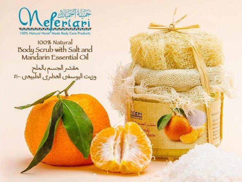 مقشر الجسم بالملح وزيت اليوسفي العطري الطبيعي 100 من نفرتاري بالليفة المميزة لتقشير الجلد المي Natural Body Scrub Mandarin Essential Oil Natural Body
