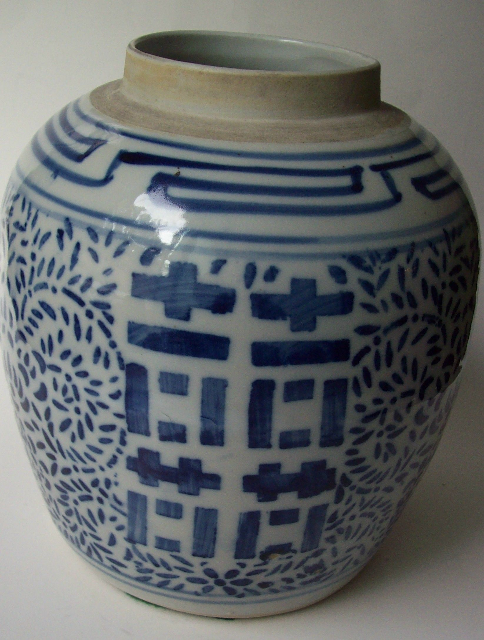 Antique chinese blue white porcelain jar i ching symboldouble antique chinese blue white porcelain hand painted ginger jar i ching symbol reviewsmspy