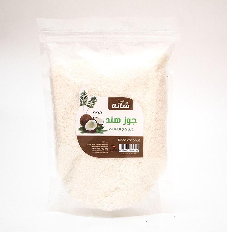 جوز هند خالي الدسم 250 جم من شانه Dry Coconut Coconut Dried