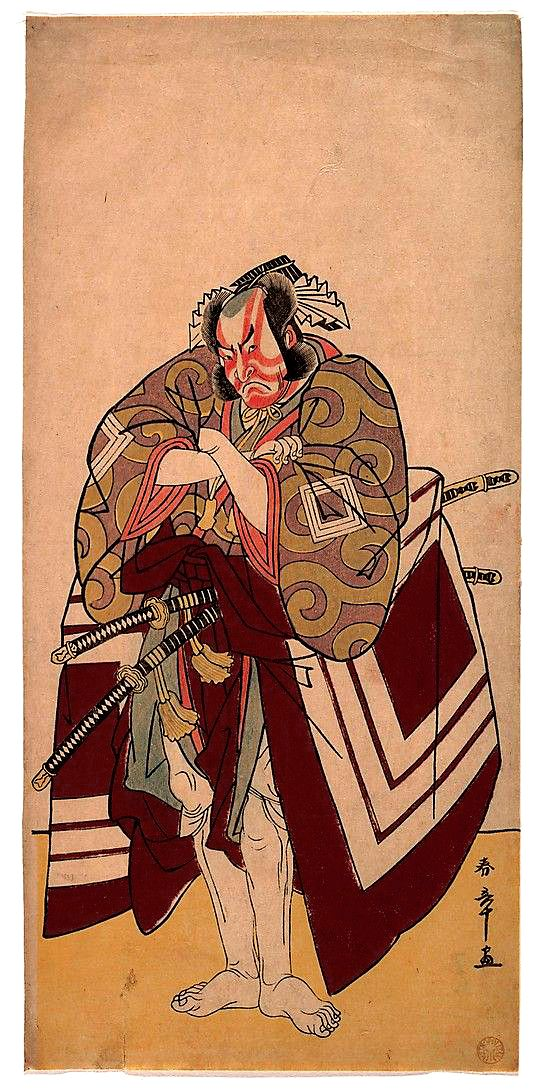 Japan Art Samurai Kabuki Kimono Grabados Japoneses Pinterest