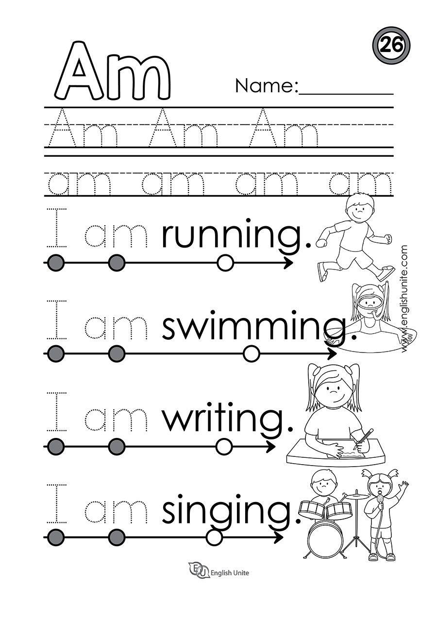 Beginning Reading 26 Am English Unite Kindergarten Worksheets Sight Words Kindergarten Reading Worksheets Sight Words Kindergarten [ 1277 x 900 Pixel ]