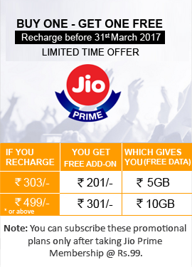 Online Jio Mobile Recharge | Online Prepaid Mobile Recharge | food