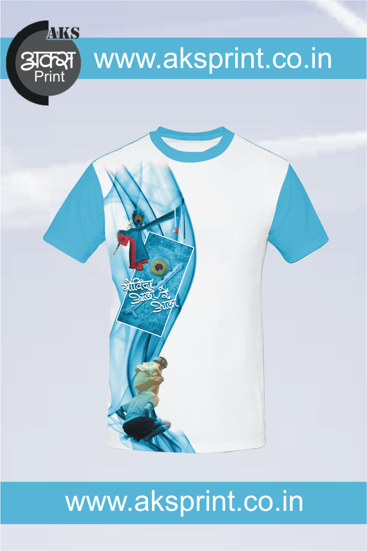 Design your t-shirt - Dhahihandi Special T Shirts We At Aks Print Take Your T