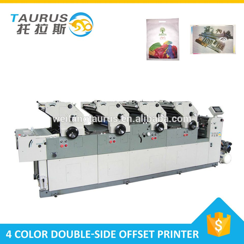 Taurus Tr462ds H Non Woven Double Side 4 Color Offset Printing Machine Price Offset Printing Manufacturing Prints