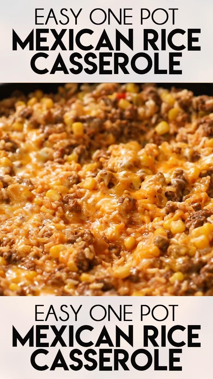 Easy One Pot Mexican Rice Casserole