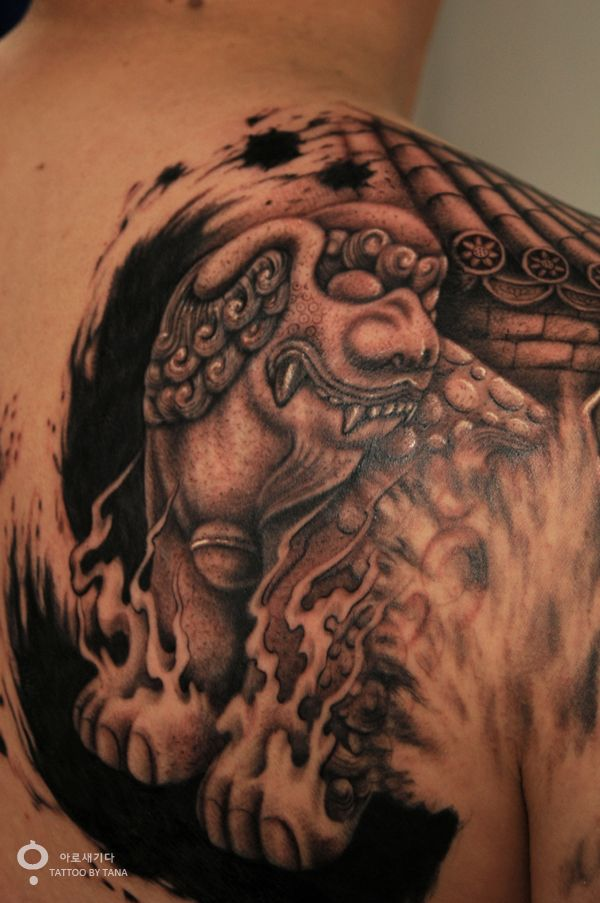 Korean Dragon Tattoo Meaning: This Is Korean Traditional Shape Which Is Called Haetae Or