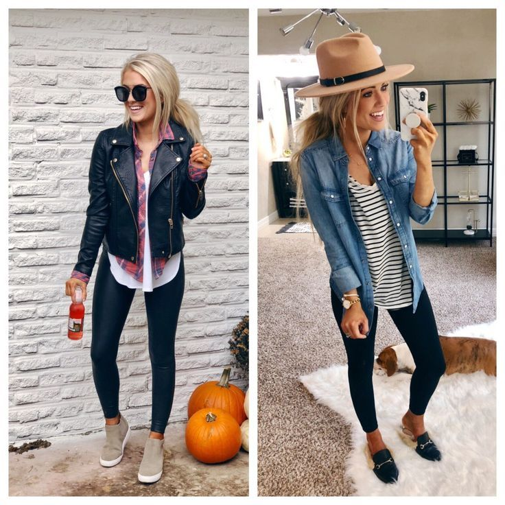 Go-To Fall Outfits – Living My Best Style #falloutfitsformoms