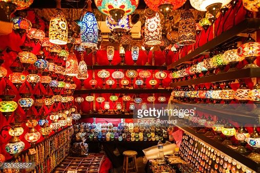 bazaar-lamps-and-lanterns-picture-id520638527 (507×338