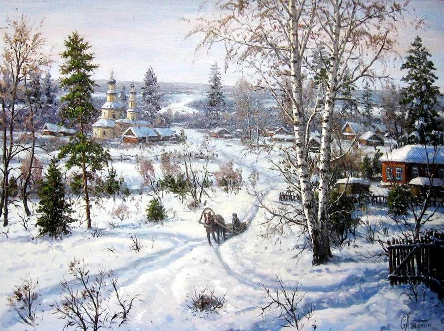 художник зимы картинки