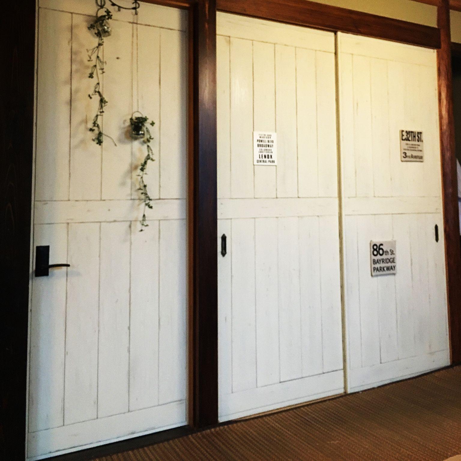 ふすま 板壁 和室 Old Villageのインテリア実例 2016 07 05 17 51 41