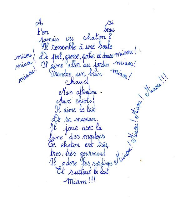Calligramme Guillaume Apollinaire Guillaume Apollinaire