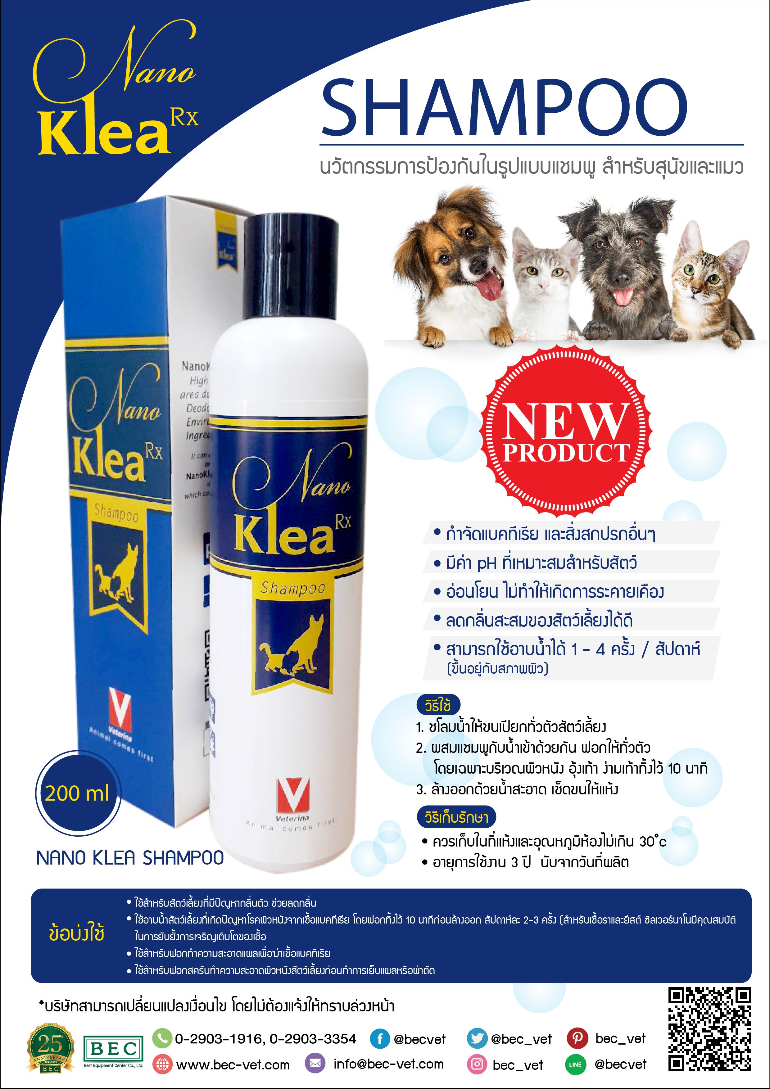 Nano Klea Shampoo